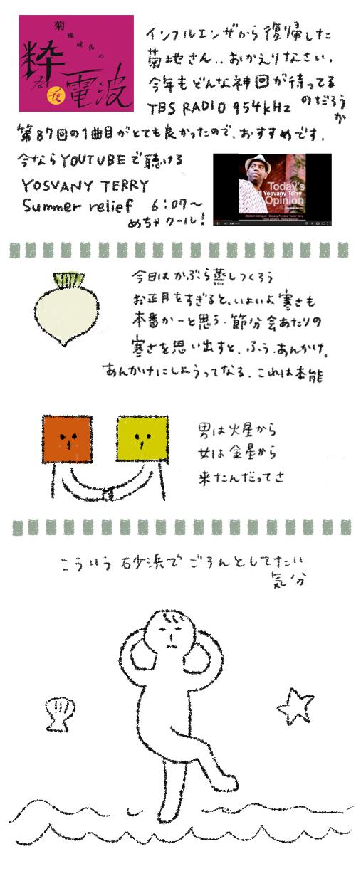 2012bl_4